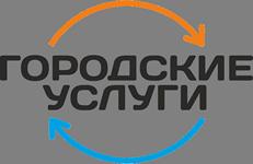 Городские услуги в Челябинске