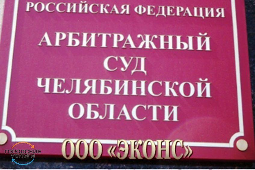 Арбитражные споры, услуги юриста