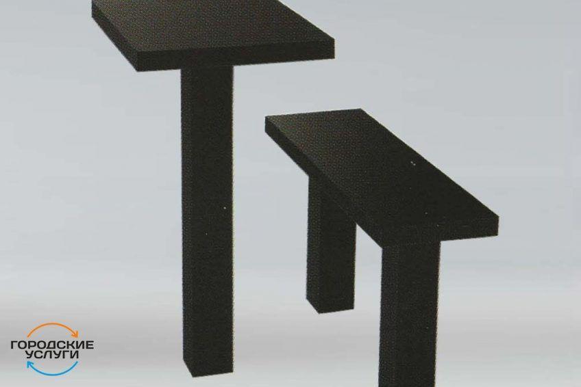 Стол и лавка гранитные