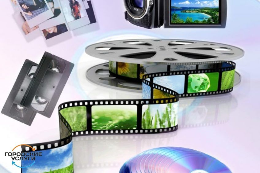 Оцифровка фотопленки и слайдов