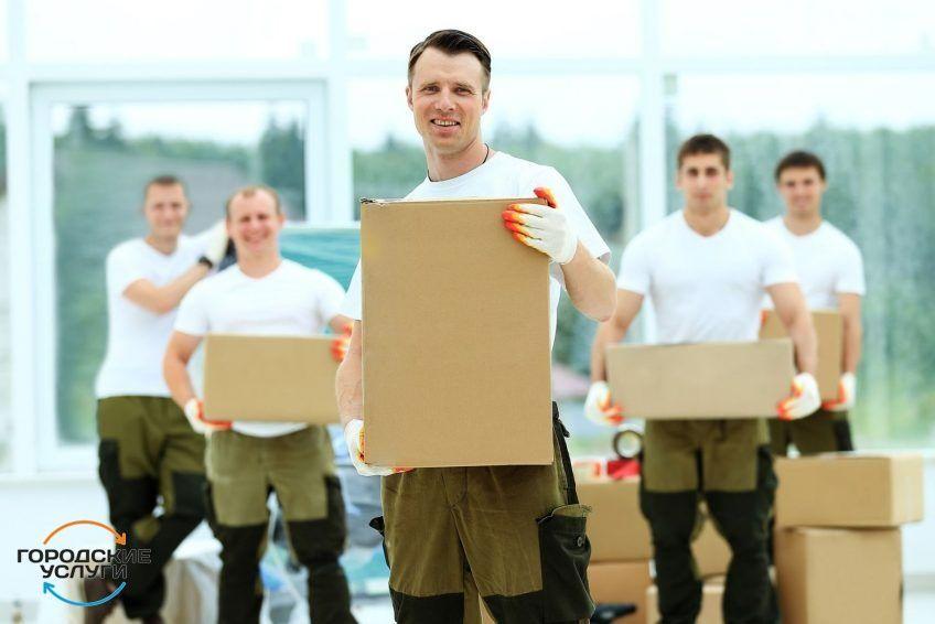 Услуги грузчиков и разнорабочих. Переезды квартирные и офисные.