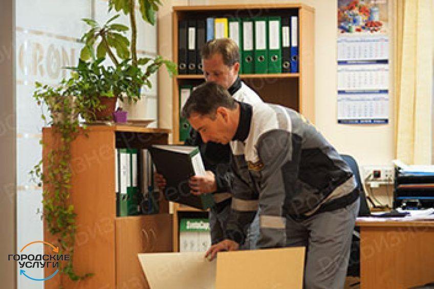 Офисные и квартирные переезды