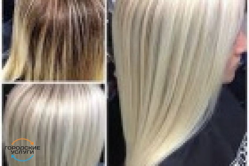 Окрашивание волос и др.