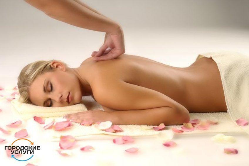 Профессиональный массаж для Вас