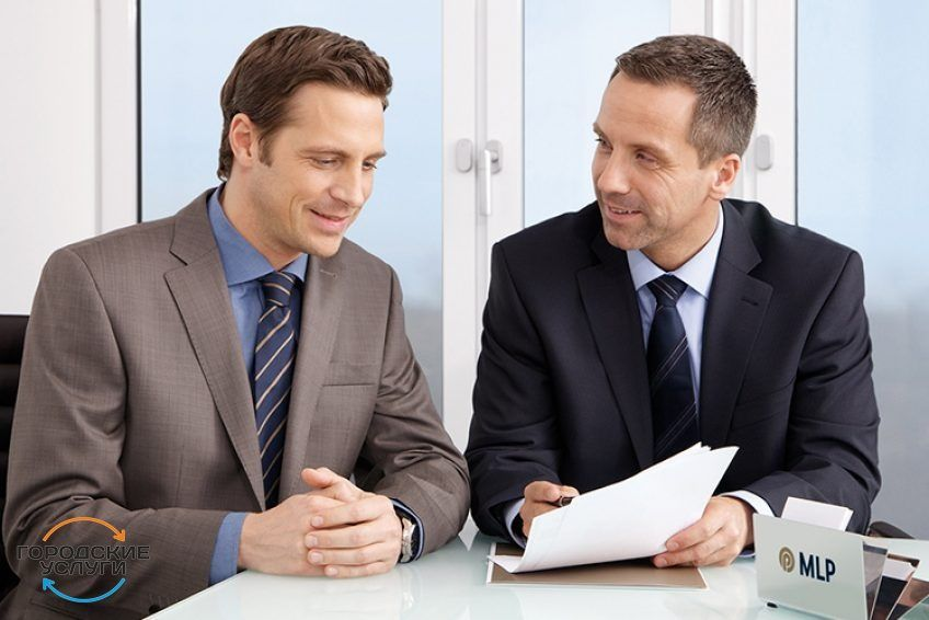 Услуги бухгалтера и юриста