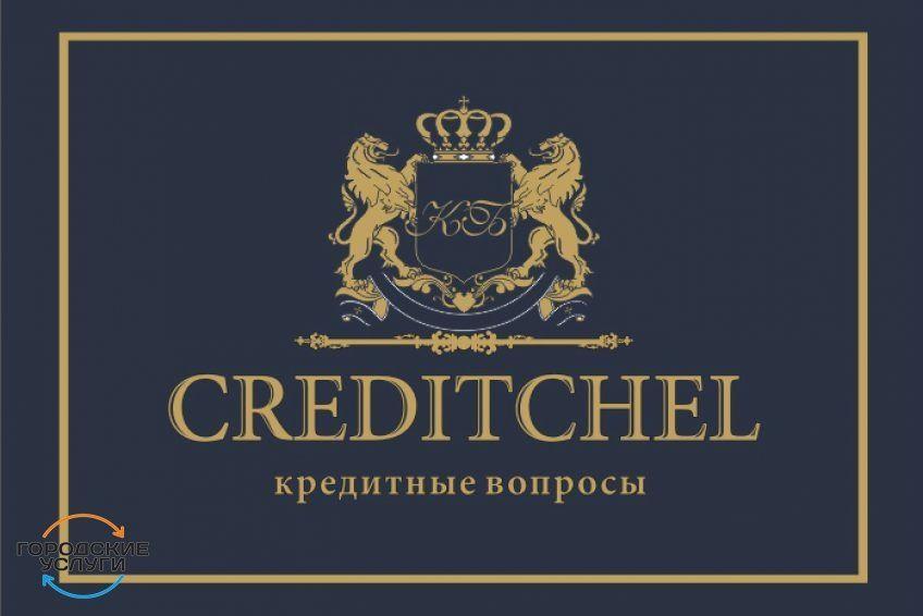 Юридическая помощь и сопровождение: просрочки по кредитам, банкротство юридических и физических лиц,